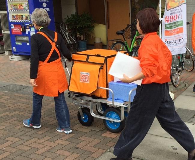板橋高島平営業所では徒歩でもお届けします