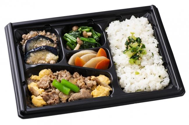 常食の冷蔵お弁当
