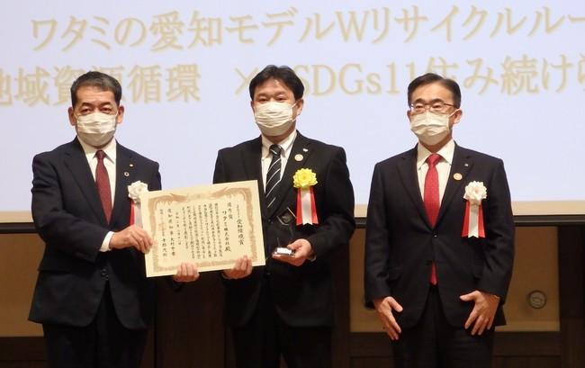 右から、愛知県 大村秀章知事、ワタミ社長 清水邦晃、環境パートナーシップ・CLUB 寺師茂樹会長