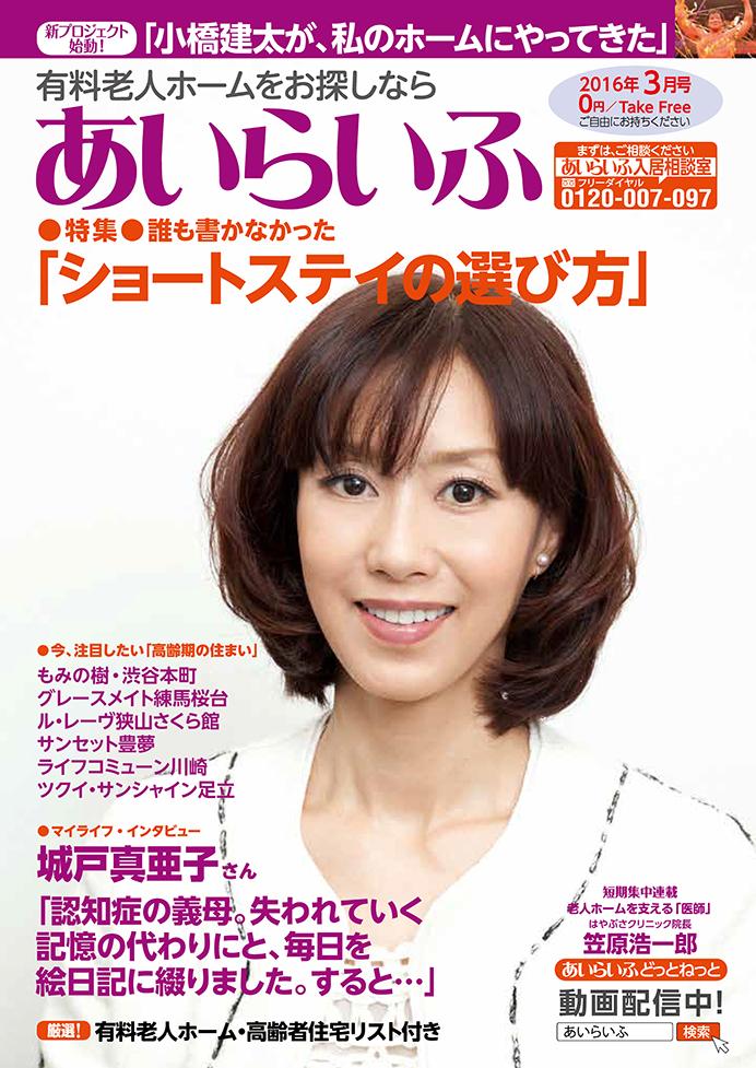 城戸真亜子の画像 p1_34