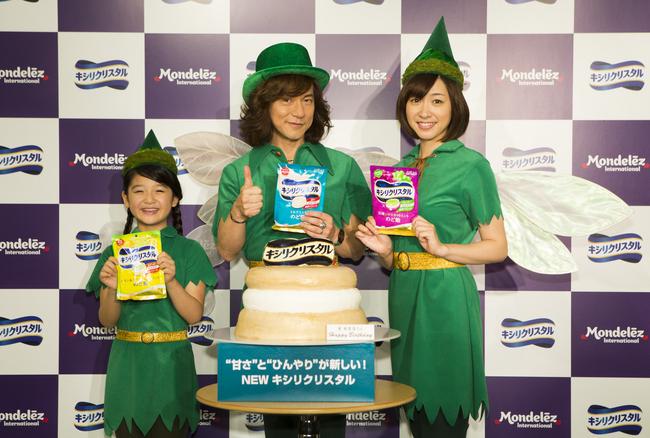 モンデリーズ・ジャパン 「キシリクリスタル」の黛英里佳