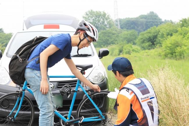 自転車の au 自転車 ロードサービス : ... 自転車向けロードサービス記事