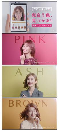 アプリ 髪 染める 無料で「髪の色を変えるアプリ」アプリの最新版 APK1をダウンロードー