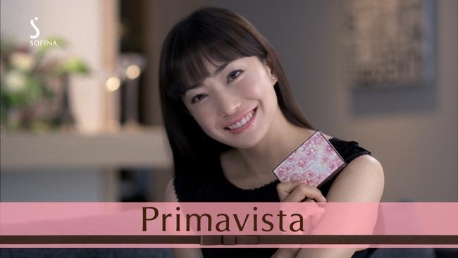 プリマヴィスタのCMと菅野美穂