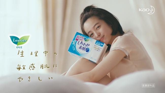 清野菜名さん出演ロリエ エフしあわせ素肌新cm2018年4月20日金
