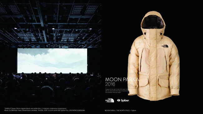 THE NORTH FACE×Spider with EUGENE KANGAWA_MOON PARKA with SANSUI