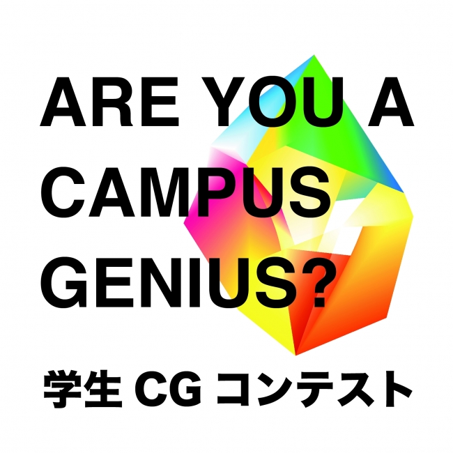 Campus Genius Meeting