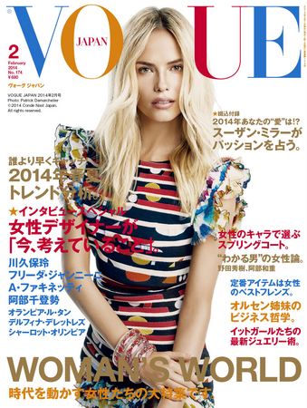 VOGUE JAPAN 2014年2月号 Photo: Patrick Demarchelier © 2014 Condé Nast Japan. All rights reserved.