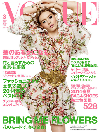 VOGUE JAPAN 2014年3月号 Photo: Giampaolo Sgura © 2014 Condé Nast Japan. All rights reserved.