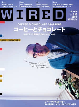 WIRED VOL.12  PHOTO BY BRINSON + BANKS©2014 CONDÉ NAST JAPAN. All rights reserved.