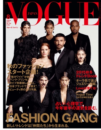 VOGUE JAPAN 2015年8月号 Photo by Luigi & lango © 2015 Condé Nast Japan. All rights reserved.