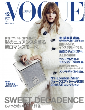 VOGUE JAPAN 2015年12月号 Photo Patrick Demarchelier © 2015 Condé Nast Japan. All rights reserved.