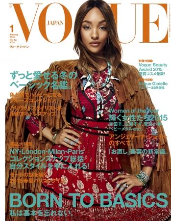 VOGUE JAPAN 2016年1月号 Photo Giampaolo Sgura © 2016 Condé Nast Japan. All rights reserved.