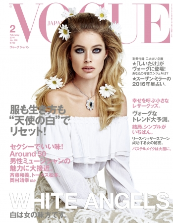 VOGUE JAPAN 2016年2月号 Photo Patrick Demarchelier © 2016 Condé Nast Japan. All rights reserved.