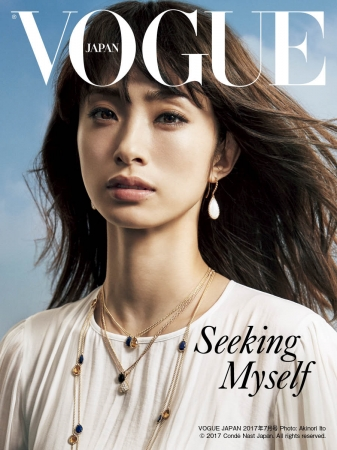 VOGUE JAPAN 2017年7月号 Photo by Akinori Ito  © 2017 Conde Nast Japan. All rights reserved.