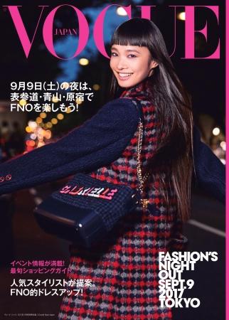 VOGUE JAPAN 2017年10月号 Photo by Takanori Okuwaki (C) 2017 Conde Nast Japan. All rights reserved.