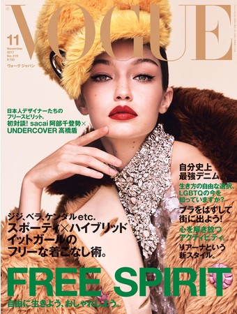 VOGUE JAPAN 2017年11月号 Photo by Luigi and Iango (C) 2017 Conde Nast Japan. All rights reserved.