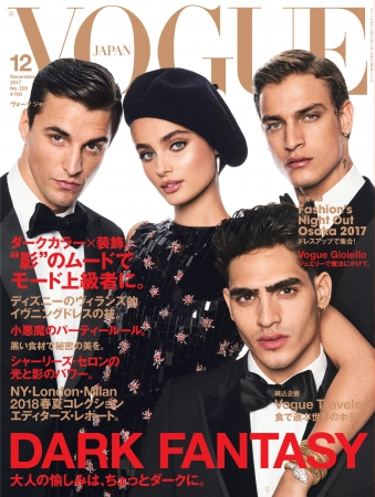 VOGUE JAPAN 2017年12月号 Photos by Giampaolo Sgura (C) 2017 Conde Nast Japan. All rights reserved.