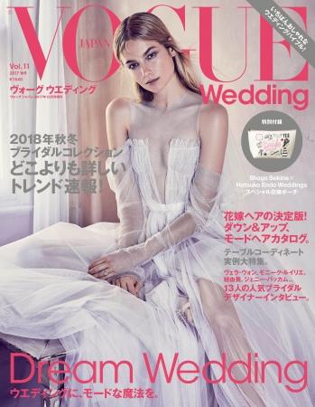 VOGUE Wedding Vol.11 Photo Nicole Bentley (C) 2017 Conde Nast Japan. All rights reserved.