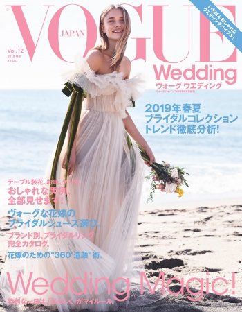 VOGUE Wedding Vol.12 Photo by Mel Karch © 2018 Conde Nast Japan. All rights reserved.