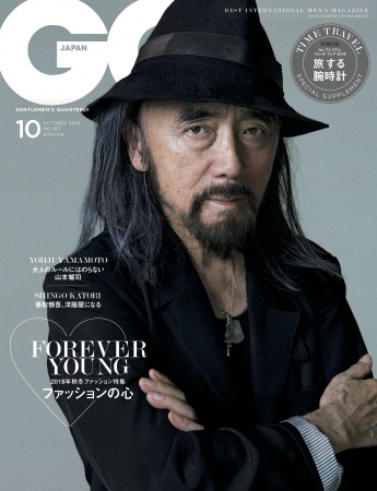 GQ JAPAN 2018年10月号 Photographed by Kazumi Kurigami  ©2018 Condé Nast Japan. All rights reserved.