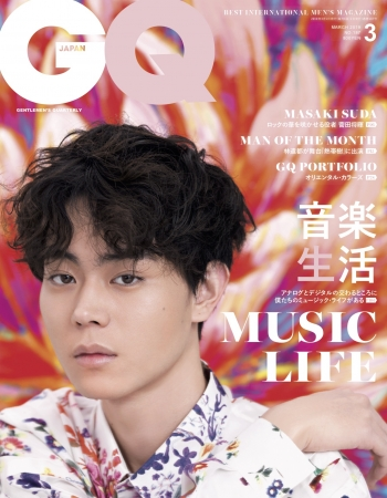 『GQ JAPAN』2019年3月号  Photographed by Yoshie Tominaga © 2019 CONDÉ NAST JAPAN. All rights reserved.