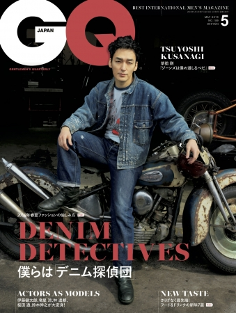 『GQ JAPAN』2019年5月号 Photographed by Yasutomo Ebisu (C) 2019 CONDE NAST JAPAN. All rights reserved.