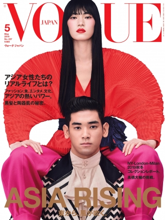 VOGUE JAPAN 2019年5月号 Photo:Giampaolo Sgura © 2019 Condé Nast Japan. All rights reserved.