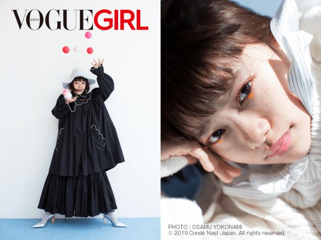 VOGUE GIRL PHOTO:OSAMU YOKONAMI (C) 2019 Conde Nast Japan. All rights reserved.