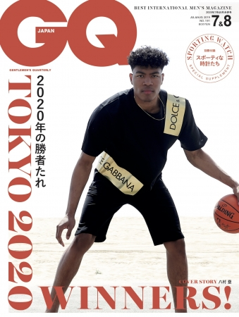 『GQ JAPAN』2019年7月&8月合併号  Photographed by Yukihito Taguchi © 2019 CONDÉ NAST JAPAN. All rights reserved.