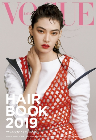 VOGUE JAPAN 2019年7月号 Photo:Kinya Ota (C) 2019 Conde Nast Japan. All rights reserved.