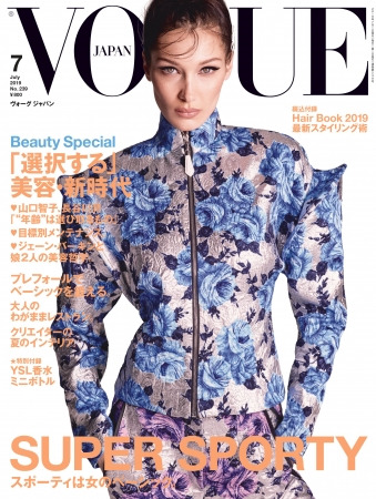 VOGUE JAPAN 2019年7月号 Photo:Luigi & Iango(C) 2019 Conde Nast Japan. All rights reserved.