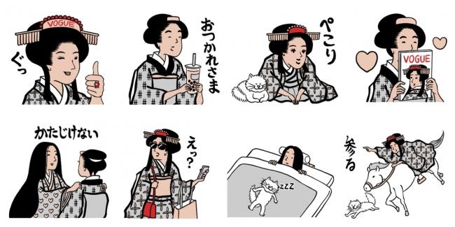 插图:Zenjido Yamada©2019 Conde Nast Japan