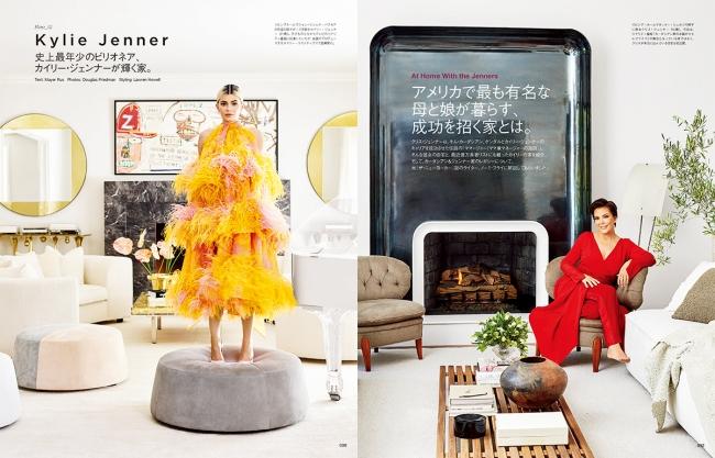 VOGUE JAPAN 2019年8月号 Photo: 左 Douglas Friedman 右William Abranowicz (C) 2019 Conde Nast Japan. All rights reserved.