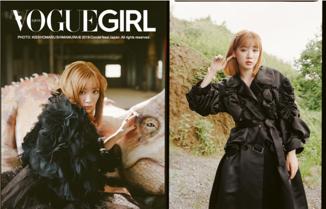 VOGUE GIRL PHOTO:KISSHOMARU SHIMAMURA © 2019 Condé Nast Japan. All rights reserved.