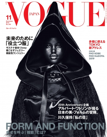 VOGUE JAPAN 2019年11月号 Photo:Albert Watson © 2019 Condé Nast Japan. All rights reserved.