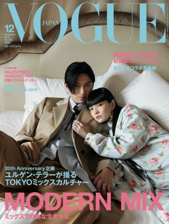 VOGUE JAPAN 2019年12月号 Photo:Juergen Teller  © 2019 Condé Nast Japan. All rights reserved.