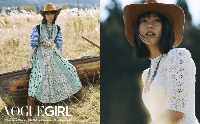 VOGUE GIRL PHOTO Mitsuo Okamoto  © 2019 Condé Nast Japan. All rights reserved.
