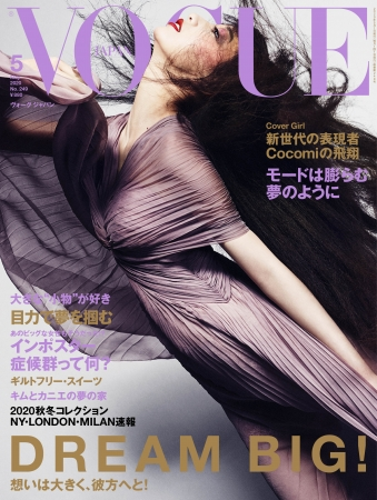 VOGUE JAPAN 2020年5月号 Cover:Luigi & Iango © 2020 Condé Nast Japan. All rights reserved.