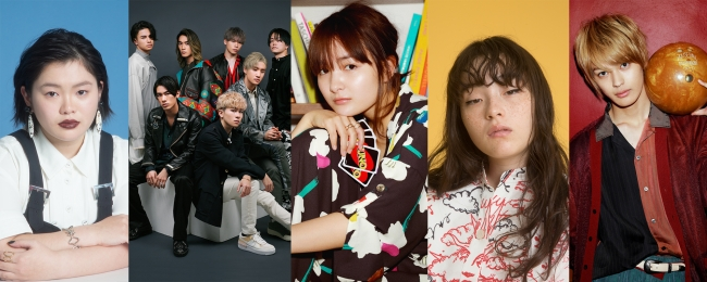 VOGUE GIRL (C) 2020 Conde Nast Japan. All rights reserved.