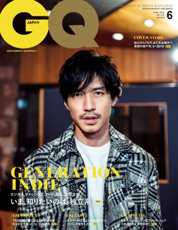 『GQ JAPAN』2020年6月号 Photographed by Maciej Kucia@AVGVST © 2020 CONDÉ NAST JAPAN. All rights reserved.