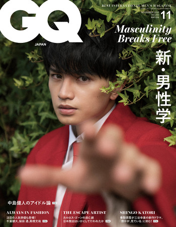 『GQ JAPAN』2020年11月号 Photographed by Hiroshi Kutomi@No.2 © 2020 CONDÉ NAST JAPAN. All rights reserved.
