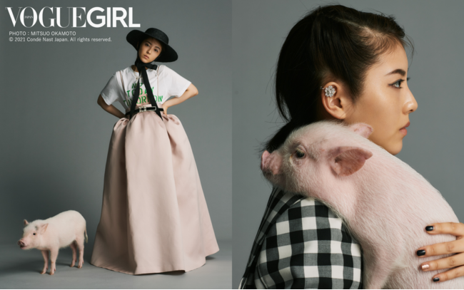 VOGUE GIRL PHOTO:MITSUO OKAMOTO © 2021 Condé Nast Japan. All rights reserved.
