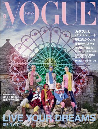 『VOGUE JAPAN』2021年9月号 Cover:Luigi & lango (C) 2021 Conde Nast Japan. All rights reserved.