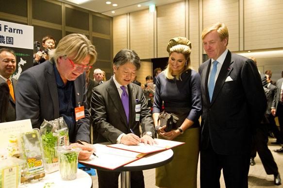 オランダ国王陛下夫妻立ち会いの下、コッパート クレスと相互ライセンス契約を締結