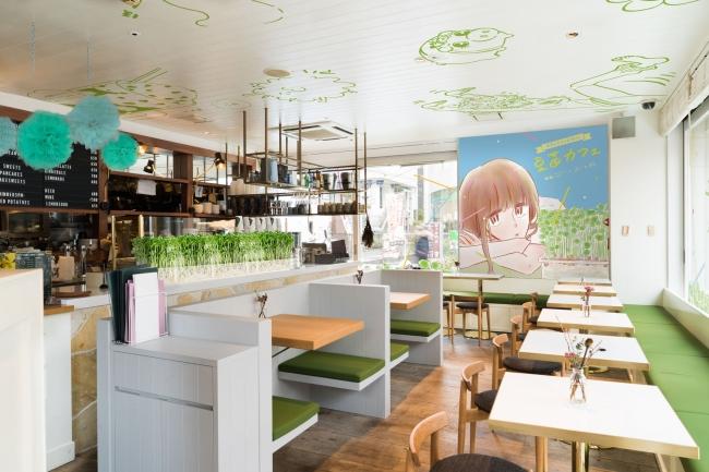 「凪のお暇」のイラストと豆苗がいっぱいの店内(イメージ)