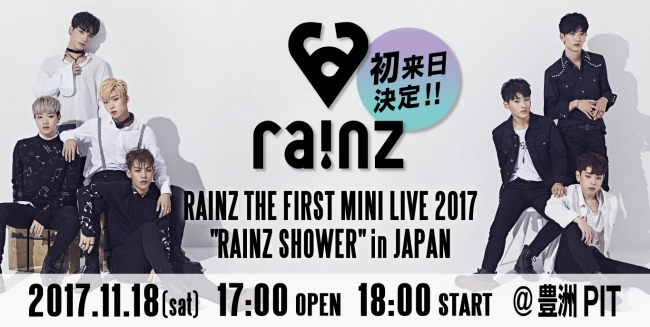 RAINZ SHOWER