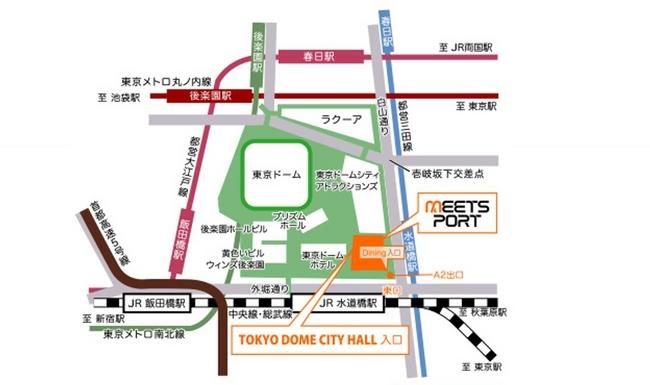 🎤2018/10/07(日) 地元化計画2018@東京Day1