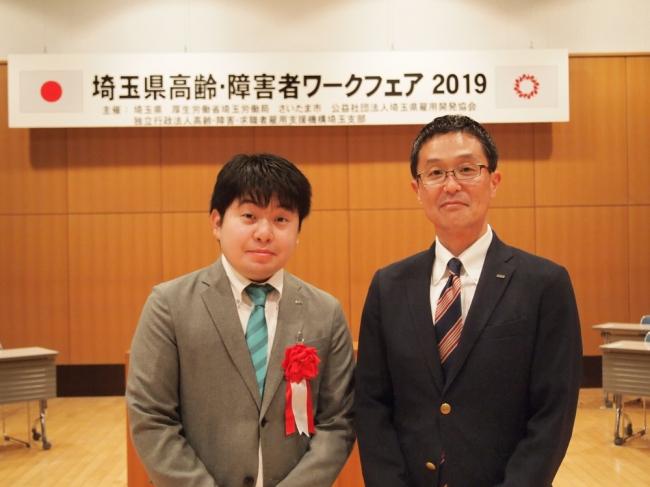 受賞した渡辺 啓仁(向かって左)とポラスシェアード ビジネスサポート課 課長 鈴木 英生(右)