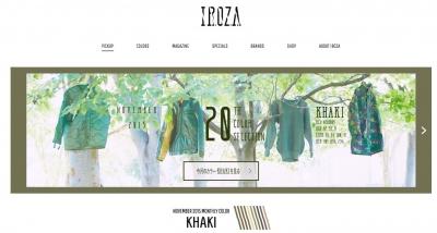 「IROZA」WEBサイト